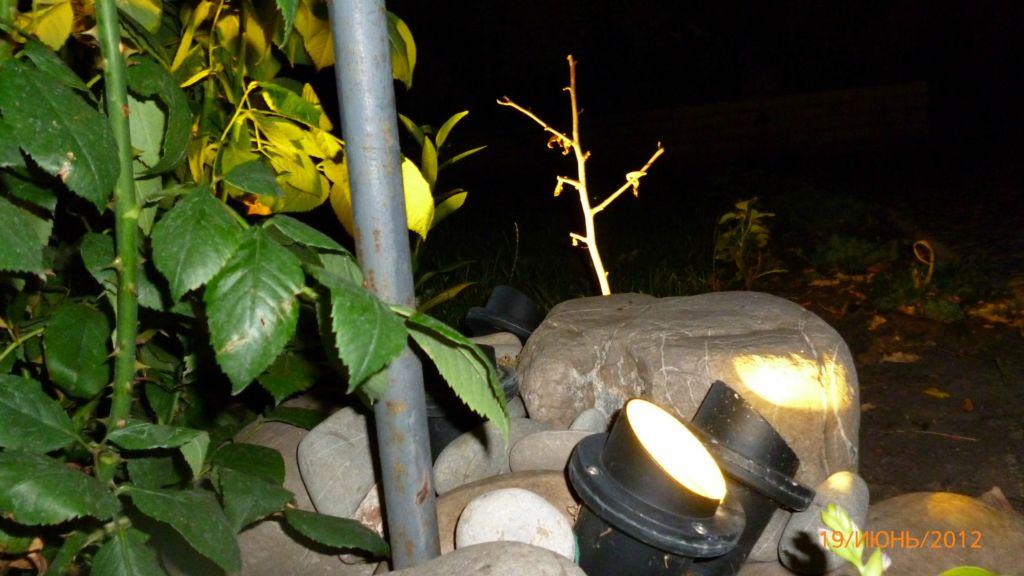 Фонарь для освещения из силумина
