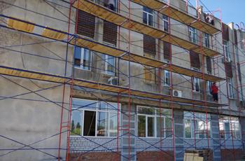 Подготовительные работы по утеплению фасада здания
